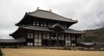 Nara3