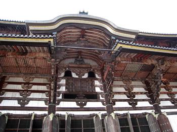 Nara4
