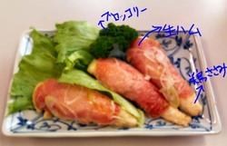 Photo_307