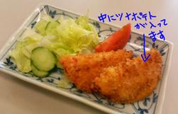 Photo_342