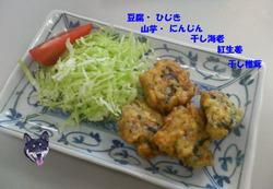 Photo_451