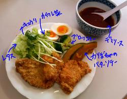 Photo_74